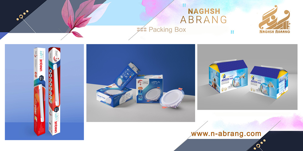 طراحی بسته بندی در اصفهان